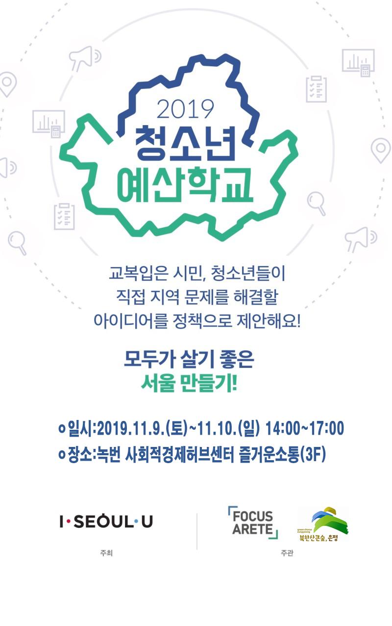 홍보웹자보 메인.png