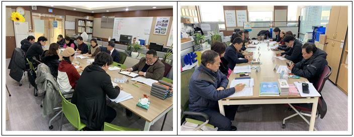 01 운영위원회 회의사진.JPG