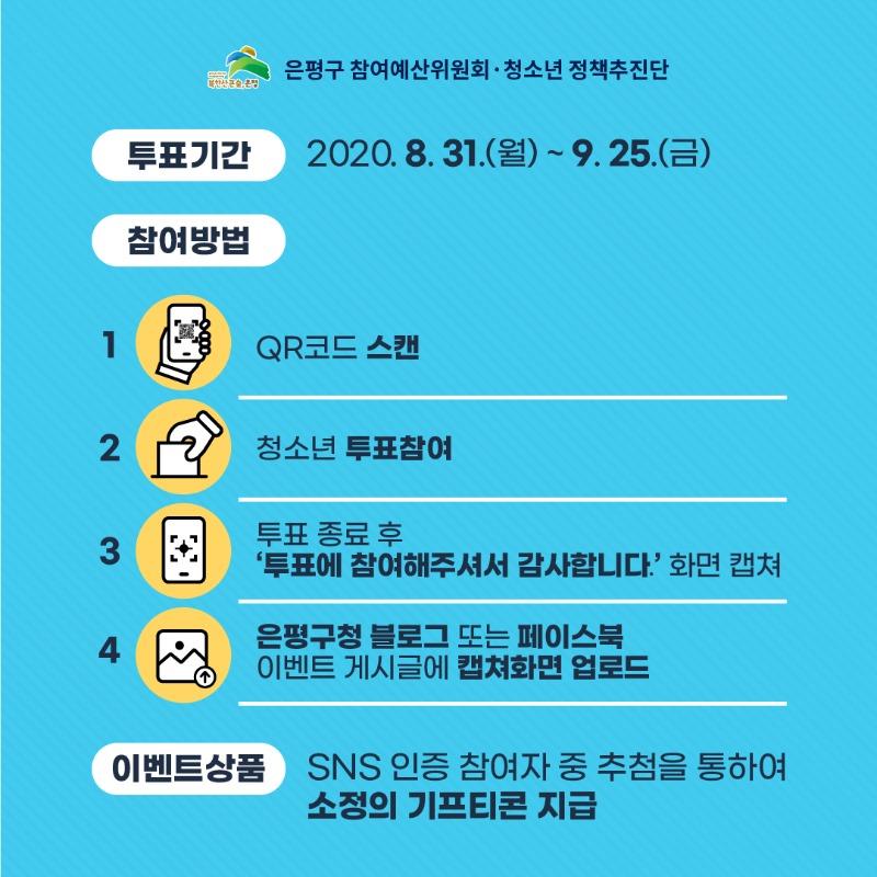 홍보용_이벤트_카드뉴스-02.jpg
