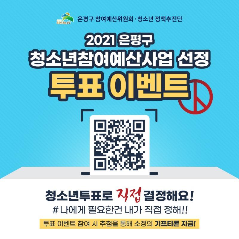 홍보용_이벤트_카드뉴스-01.jpg